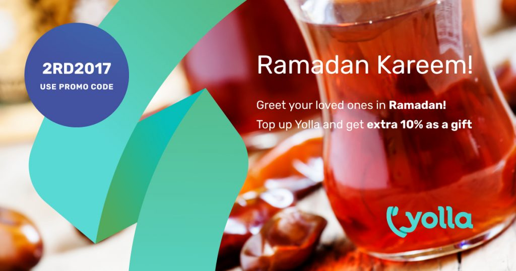 celebrate ramadan kareem with yolla and get a promo code