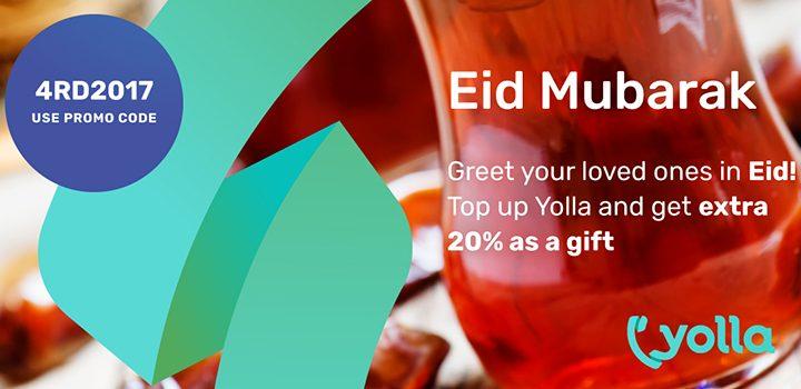 Eid-ul-Fitr - Eid mubarak!
