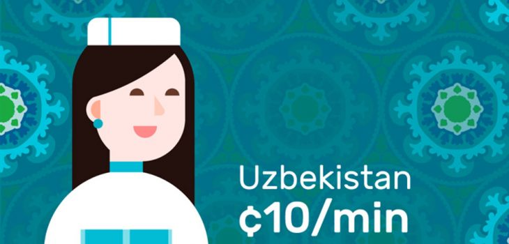 Cheap calls to Uzbekistan